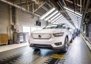 Volvo XC40 Recharge production